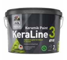 """DufaPremium"" ВД краска KeraLine 3  база3  2,5л"